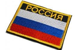 "Нашивка на липучке ""Флаг России"""