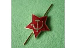 Звезда армейская СССР на пилотку