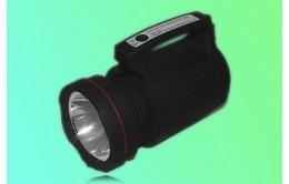 Фонарь прожектор 8006 High Power 15W