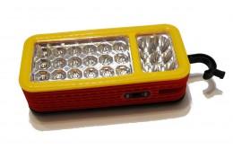 Яркий компактный фонарь для кемпинга JL-017