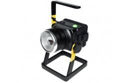 Фонарь-прожектор аккумуляторный с ручкой