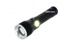 Фонарь ручной светодиодный HL-1701-T6