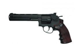 Пневматический пистолет Borner Sport 704