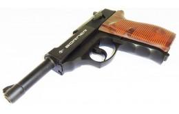 Пневматический пистолет Borner С-41