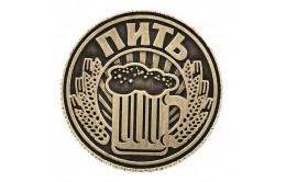 Монета-сувенир для принятия решений