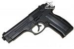 Пистолет-зажигалка с подвижным затвором