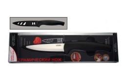 Нож кухонный VK804-4