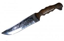 """Нож охотничий Кизляр """"Тарантул"""""""