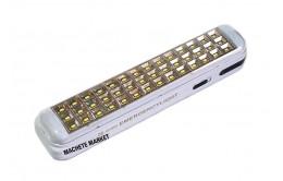 Светильник аккумуляторный HG-8036 42 Led