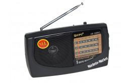 Радиоприёмник KIPO KB-308AC