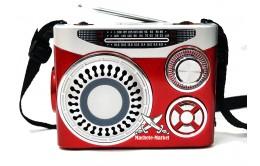 Радиоприёмник-USB проигрыватель с фонарём HAIRUN