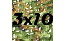 Сетка маскировочная камуфляжная двухслойная 3x10м