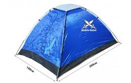 Палатка туристическая 2-х местная 200х140х110см