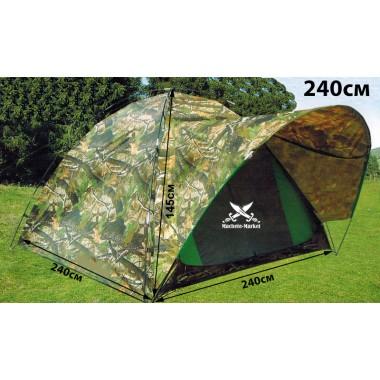 Палатка туристическая четырёхместная 240х240х160см