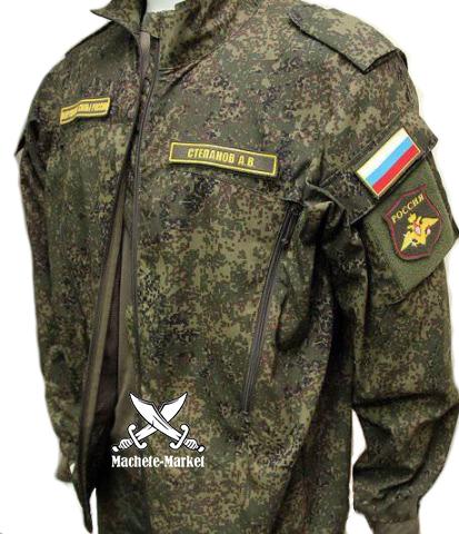 Куртка Ветровка Вкпо Купить