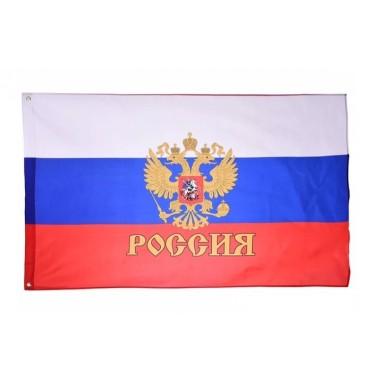 Российский флаг 150х90см