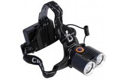 Светодиодный фонарь LL-6638 для велосипеда + налобный