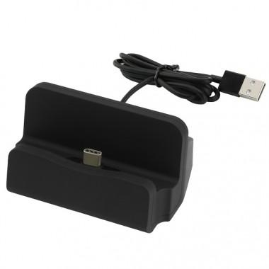 Настольное зарядное устройство USB