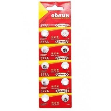 Батарейка LR626 377A (G4)