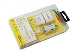 Комплект зарядное устройство 3в1
