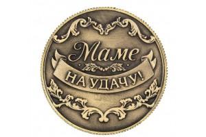 "Монета-сувенир ""Маме на удачу"""