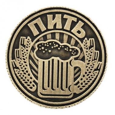 """Монета-сувенир """"Пить-Не пить"""""""