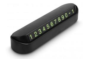 Автовизитка для номера телефона