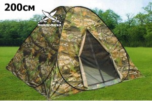 Палатка автоматическая 200х200х135см