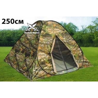 Палатка автоматическая 250х250х170см